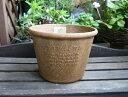 ガーデンズエコポット(エコプランター)7号 エコポット プランター 家庭菜園 おしゃれ ベランダ菜園