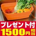 期間限定【1500円の品プレゼント付 】プレ付・激安【脚付きシリコン洗い桶】オレンジ色折り畳める便利な桶・オシャレな調理器具