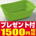 期間限定【1500円の品プレゼント付 】プレ付・激安【脚付きシリコン洗い桶】グリーン色折り畳める便利な桶・オシャレな調理器具