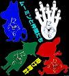 A334●送料無料【ムーミンと仲間たちシルエット時計 BWG-1107】スナフキン ムーミン リトルミイ  (子供部屋掛時計、キッチンクロック)ウオールクロック入学入園お誕生日祝いにも(*^^)