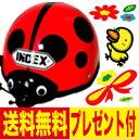 【送料無料】新商品】人気の赤色限定♪ 【お楽しみプレゼント付♪】 子供用 ヘルメット