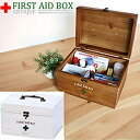 A606■プレゼント付【(小)Sファーストエイドボックスs(First Aid Box)WH/BR】...