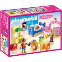 プレイモービル ドールハウスシリーズ 子ども部屋 ごっこ遊び...