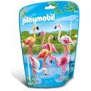 プレイモービル 動物園シリーズ フラミンゴの群れ ごっこ遊び...