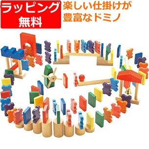 インター ドキドキ おもちゃ ブロック プレゼント