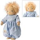 送料無料 抱き人形 おもちゃ シルケ フレンド・ラウラ 子供 ドイツ 誕生日プレゼント 誕生日 女の子 女 出産祝い 2歳 3歳 4歳 1005_flash