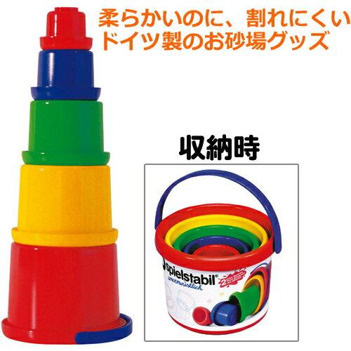 お砂場セット砂場おもちゃ砂遊びセットフックススタックバケツ子供ドイツ誕生日プレゼント誕生日男の子男女