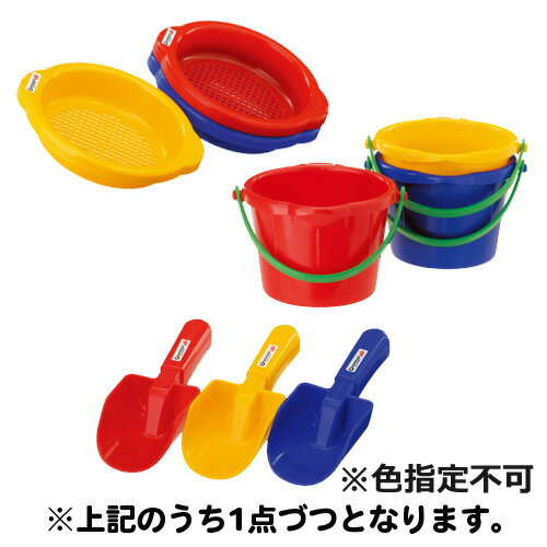 お砂場セット砂場おもちゃ砂遊びセットフックス小子供ドイツ誕生日プレゼント男の子女の子2歳3歳4歳|子