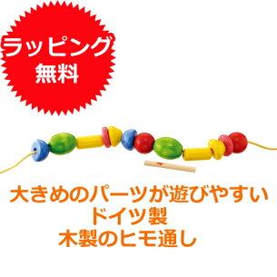 バンビーニビーズ ドリーム おもちゃ プレゼント バースデー オモチャ
