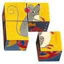 知育玩具 1歳 2歳 キューブパズル 幼児 アトリエ・フィッシャー 六面体パズル 4pcs アニマル...