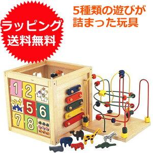 インター おもちゃ 赤ちゃん オモチャ