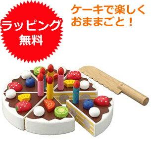 ままごと キッチン プレゼント インター おもちゃ おしゃれ オモチャ