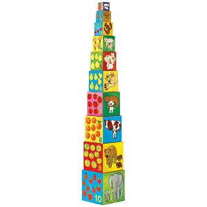 マイフレンド ブロックス おもちゃ ブロック オモチャ