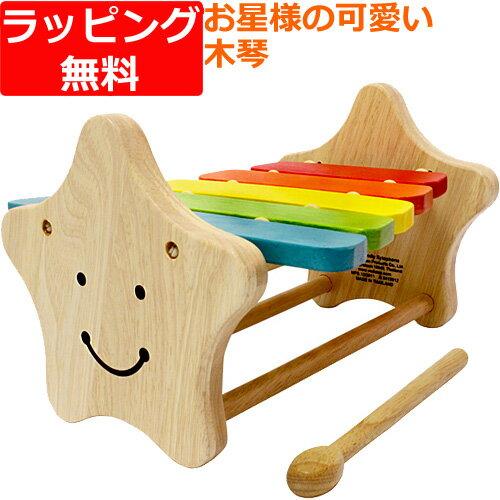 楽器玩具音楽VOILAスマイリーシロフォン木のおもちゃ木製子供誕生日プレゼント誕生日男の子男女の子女