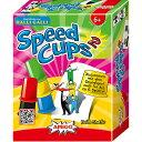 アミーゴ スピードカップス 拡張セット ボードゲーム 子供 おもちゃ ドイツ 小学生 誕生日プレゼント 男の子 女の子 子ども こども 幼児 バースデー バースデイ ギフト オモチャ 六歳 6才 テーブルゲーム ゲーム 遊び あそび 小学校の画像