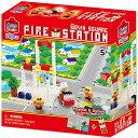 ブロック おもちゃ アーテックブロック タウン スクエア ファイアステーション 知育玩具 子供 誕生日プレゼント 誕生日 男の子 男 女の子 女   プラモデル オモチャ 6歳 小学生 キッズ アーテック 組み立てる こども 子ども ごっこ遊び 消防署 消防車 子ども玩具