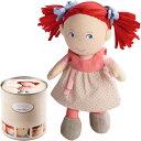 ぬいぐるみ 誕生日 誕生日プレゼント 人形 ドール 女