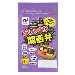 おしゃべりのり関西弁6枚【関西弁のメッセージをデザインしたカットのり】