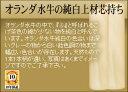 ◆女性用お得セット◆手彫り◆開運◆保証付 実印φ15.0mm・銀行印φ13.5mm オランダ水牛の純白上材芯持ち【smtb-TD】【tohoku】