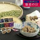 敬老 ギフト 納豆詰合せ 福治郎【竹】セット 折り鶴 カード付き