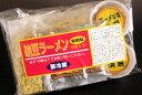 絶品納豆ラーメン【2食入り】 生めんタイプ みそ味