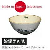 Made in Japan/������/���츩��/��ǭ�����/�ͥ�/�ͥ��Υǥ�����/�ͥ���/��ǭ/ƫ��/����ߥå�/��ƫ��/��ǭ������ �˥����ܡ���(��)