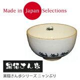 Made in Japan/������/���츩��/��ǭ�����/�ͥ�/�ͥ��Υǥ�����/�ͥ���/��ǭ/ƫ��/����ߥå�/��ƫ��/��ǭ������ �˥��֤�