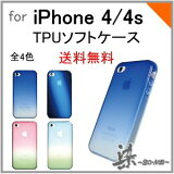 ��DM�����������̵����iPhone4s������ iPhone4������ ���եȥ����� TPU�� ����ǡ������ ���ꥢ������