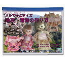 型紙 メルちゃん人形にフィットする着物・浴衣・草履のパターンセット 作り方説明付きですが you tubeでもご覧いただけます。電話サポート10分付 (Mell chan dollはパイロット社の子供向け愛育ドールです。)【作り方説明不要の方は半額】kimono