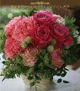 季節の花を使ったお任せアレンジメント【送料無料】【フラワーアレンジメント ギフト】【出産祝い】【スタ
