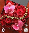 ニアーのお任せボックスフラワー Lサイズ 送料無料【母の日】【フラワーアレンジメント ギフト】【フラワー ギフト】【スタイリッシュ】【誕生日】【花を贈る】