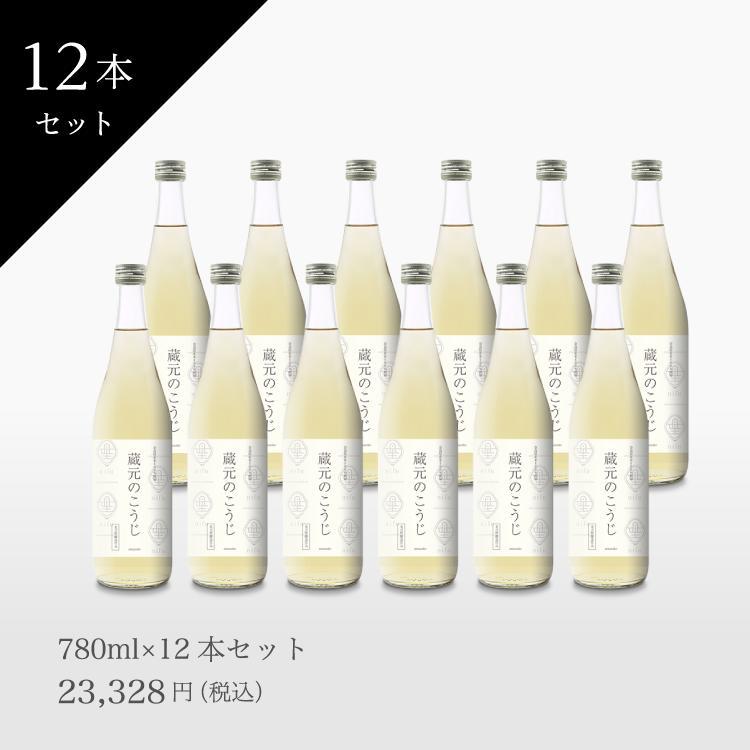 【送料無料 お得な12本セット】nifu 蔵元の...の商品画像