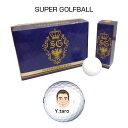 似顔絵ゴルフボール 父の日 ゴルフボール 似顔絵 オリジナル プレゼント 面白 SUPER GOLFBALL(白ボール) 1ヶ所プリント