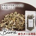 Bine_gettou_c01