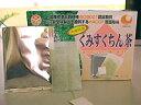 Kumisukuchin05