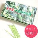韓国の爪楊枝(緑)約500本