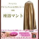 Gelma_gown01