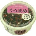 お得用72個セット・黒豆煮豆「10020719」