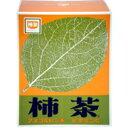 お得用3個セット・柿茶 ティーバック(4g×96)「10021613」