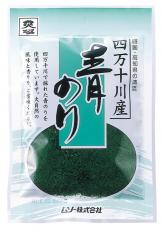 "Green string lettuce ""100410717"" from Shimanto River 216 economical sets"