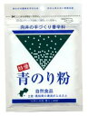 Spice  green string lettuce powder &quot; 100410731 handmade 72 economical sets [] [smtb-k] [kb]