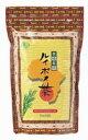 お得用3個セット・有機栽培ルイボス茶「10012076」【オーサワジャパン】