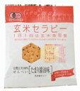 お得用24個セット・玄米セラピー たまり醤油味「10013262」【オーサワジャパン】
