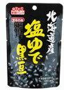 お得用216個セット・北海道産塩ゆで黒豆「10013278」【オーサワジャパン】