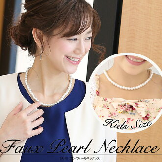 Pearl Necklace Pearl Necklace-ceremonial occasions-wedding party | フォーマルネックレス | in black formal! ●