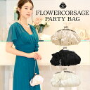 The flower which is cute to satin and pleats is a figure a bag [BAG] to be able to use in conformity to the bag party wedding ceremony second party dress with the ☆ party bag ☆ corsage gently [easy ギフ _ packing] [easy ギフ _ packing choice]
