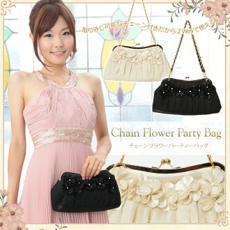 Cute flower motif adult party bag ☆ チェーンフラワー party bags party wedding bridesmaid dresses to fit a bag-
