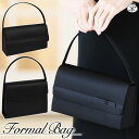3 design ☆ black bag figures to be able to choose formal bag ceremonial occasion bag ☆