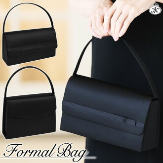 Choose from formal bag ceremonial bag ☆ 3 Design ☆ black bag-