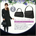 Formal bag figure with 2 design ☆ ribbon which can choose formal bag ceremonial occasion bag ☆
